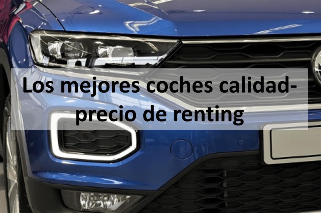 Los mejores coches calidad-precio de renting